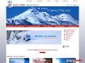 Alpine Skills