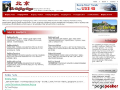 Beijing Page