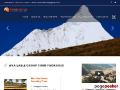 Travel Across Bhutan