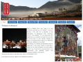 Best of Bhutan Tours