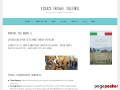 Lisas Travel Guides