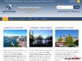 Migration Bureau : Immigration Visas for Australia, Canada and New Zealand