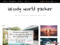 Woody World Packer