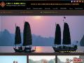 Vietnam Luxury Travel  & Tours - Hallmark of Luxury