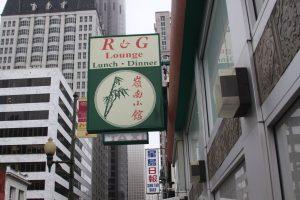RG-Lounge