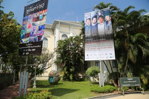 national-art-gallery-bangkok