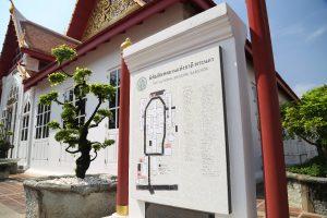 national-museum-bangkok-2