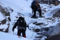 Huaraz, Peru – Trekking Companies