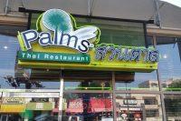 Palms Thai Restaurant, Hollywood, CA – March 2006