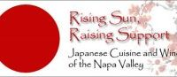 Culinary Institute Napa Japanese Tsunami Relief Dinner