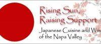 Culinary Institute Napa Japanese Tsunami Relief Dinner