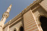 Visit Kuwait – July 2011