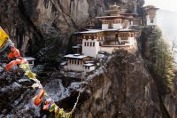 January 19, 2011  Wanderlust & Lipstick offers Women only Bhutan Trip