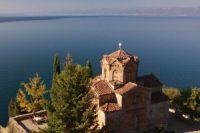 Paradise, Ohrid – Macedonia