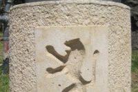 Jerusalem: the Lion of this Kingdom