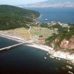 Aerial View of Corregidor (Wikipedia)