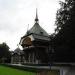 Casino_Interlaken