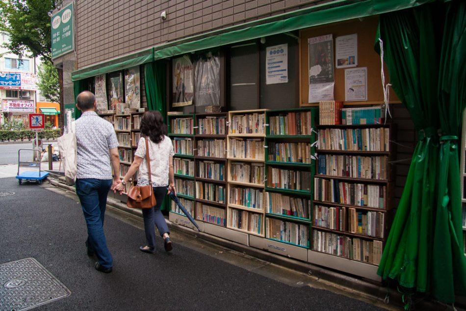 Tokyo-Bookstores (14)