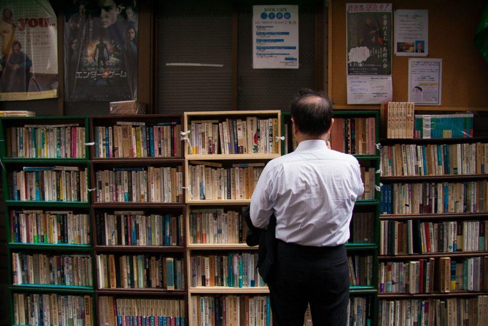 Tokyo-Bookstores (2)