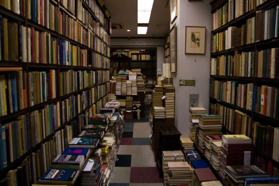 Tokyo-Bookstores (5)