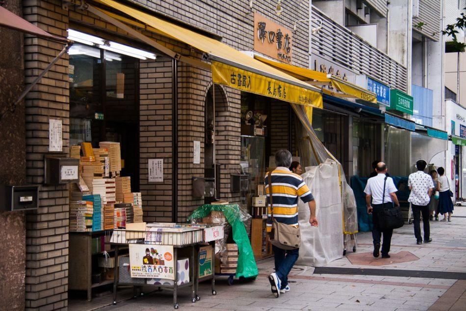 Tokyo-Bookstores (6)