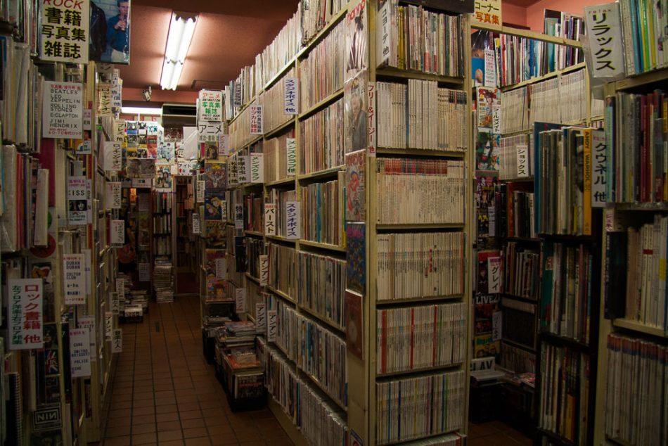 Tokyo-Bookstores (9)