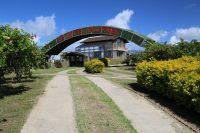 St. Kitts Eco Park