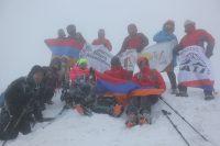 My Climb of Mount Ararat