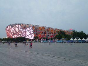 "Beijing National Stadium (""Bird's Nest"")"