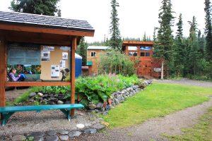 Charles Sheldon Community Center at Denali Education Center.