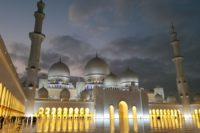 Sheikh Zayed Grand Mosque: A Combination of World Cultures and Islamic Beliefs